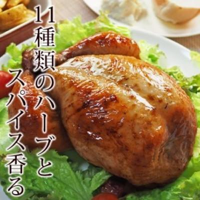 ローストチキン 丸鶏 ロティサリーチキン 1羽 1.2kg 惣菜 ボリューム 肉 生 チルド ギフト パーティー