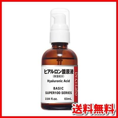 ドクターシーラボ スーパー100シリーズ ヒアルロン酸原液 60mL(BIG) 原液化粧品