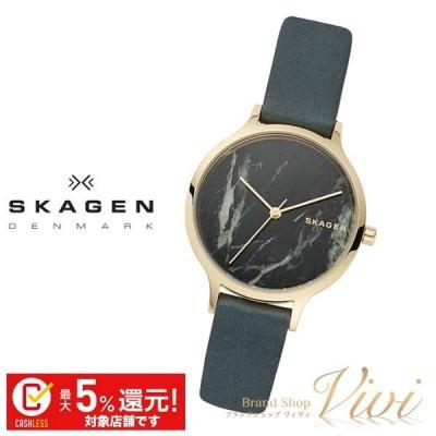 SKAGEN スカーゲン 時計 レディース 腕時計 クォーツ SKW2720 ANITA ラッピング無料 TU1022