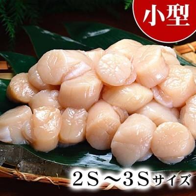 (ホタテ ほたて 帆立) 冷凍ホタテ貝柱 玉冷 1kg 小型 2S〜3Sサイズ 36〜50玉入り・刺身用 オホーツク産