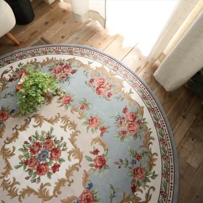 直径120cmゴブラン織りラグ ゴージャスBL