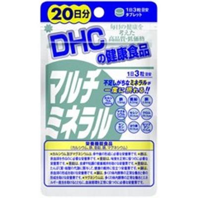 【DHC マルチミネラル】DHCの健康食品 マルチミネラル 20日分 60粒 健康食品