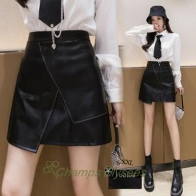 レザースカート レディースタイトスカート 大きいサイズ ハイウエスト黒 ミニスカート エレガンスオシャレ 着やせ20代30代
