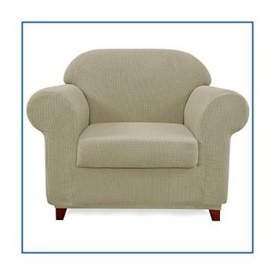 【新品】(Chair, Sand) - Subrtex Spandex Stretch 2-Piece Slipcover (Chair, sand)【並行輸入品】