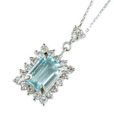 【あす着】ネックレス パライバトルマリン ダイヤモンド ホワイトゴールドk18  ダイヤ チェーン 人気 レディース 18金 稀少石 宝石 送料
