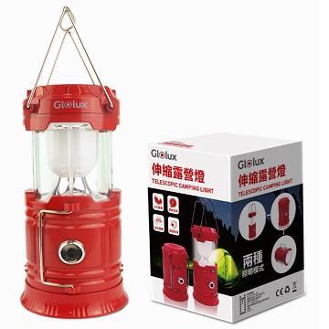 Glolux LED伸縮露營燈 艷麗紅(GLX1033NL-RD)
