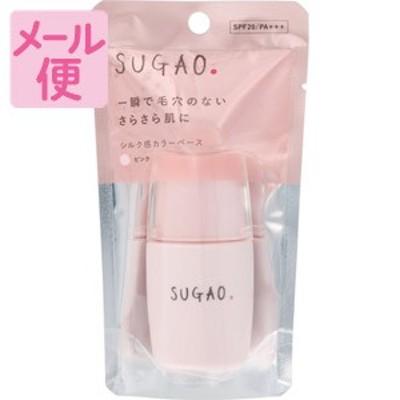 [ネコポスで送料190円]SUGAO シルク感カラーベース ピンク  20mL
