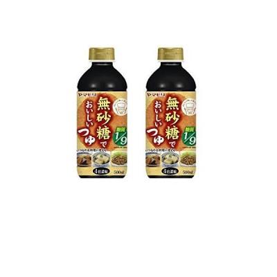 【2個まとめ買い】ヤマモリ 名代 無砂糖でおいしいつゆ 500ml
