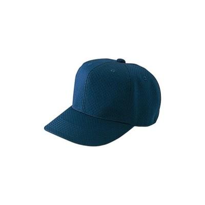 ミズノ (52BA82614) 野球 審判用品 審判用帽子 塁審用六方型 ネイビー 高校野球/ボーイズリーグ/IBAF規定仕様 (M)