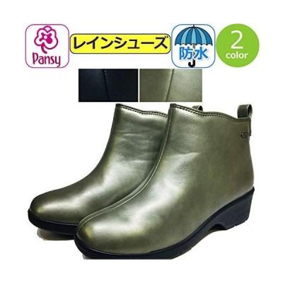 パンジー レインブーツ 軽量 女性 レインシューズ レディース 防水 長靴 雨靴 幅広 3E ショート丈 軽い 靴 抗菌 レイン靴 梅雨 台