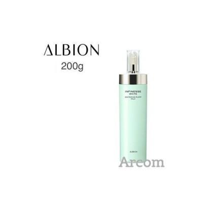 アルビオン アンフィネスホワイト ホワイトニング パンプ ミルク (薬用美白乳液) 200g 国内正規品