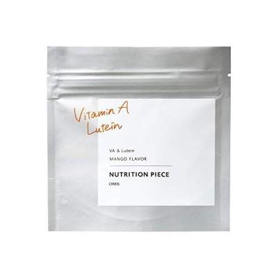 オルビス(ORBIS) ニュートリションピース ビタミンA&ルテイン(マンゴー風味) 20~60日分(950mg×60粒)◎タブレット◎