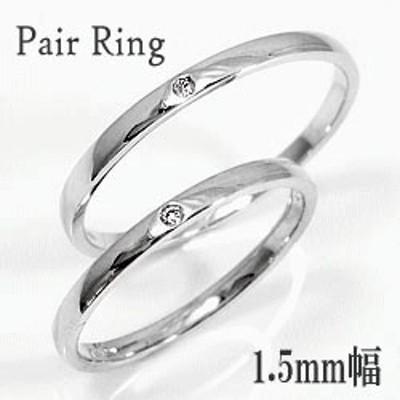 ペアリング 結婚指輪 マリッジリング ホワイトゴールドK10 ダイヤモンド 指輪 送料無料 2本セット K10WG