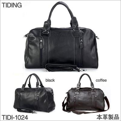 本革 ボストンバッグ トートバッグ 天然皮革 大容量バッグメンズ トラベル TIDI-1024 旅行出張鞄 厚手本牛革ヌメレザー