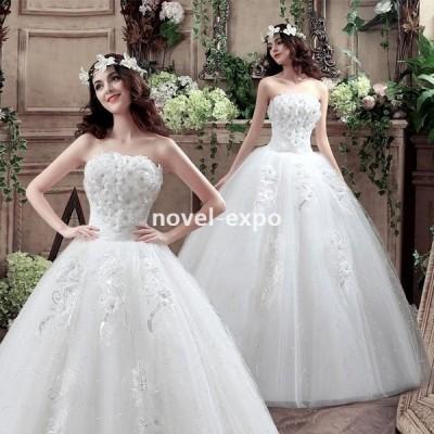 花嫁ドレスウェディングドレス二次会ウエディングドレスベアトップ編み上げレース刺繍二次会ドレスロングドレス花嫁ドレスイ