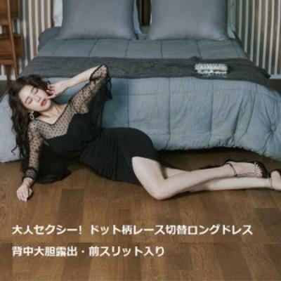 予約商品 大きいサイズ レディース ドット柄レース ロング ドレス キャバ セクシー スリットオーバーサイズ 韓国ファッション ビッグサイ