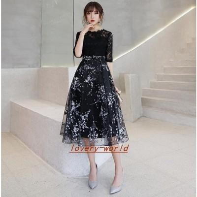 パーティードレスミモレ丈結婚式ドレスお呼ばれドレスワンピース二次会ゲストドレス袖あり発表会上品ウェディングドレス着痩せ20代30代40代