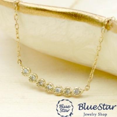 ダイヤモンド7石 ダイヤモンドラインネックレス キラキラ宝石店 BlueStar