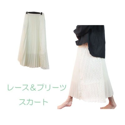 スカート チュールスカート シフォンプリーツレーススカート 白