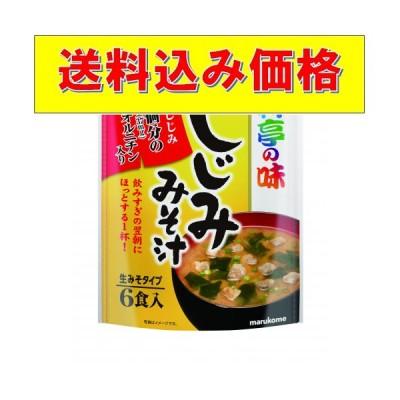 マルコメ お徳用料亭の味 しじみみそ汁 6食×7個