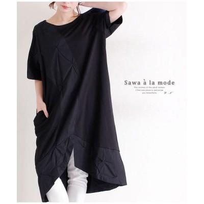 【サワアラモード】 裾アシンメトリーの異素材ミックスチュニックワンピース レディース ブラック F Sawa a la mode