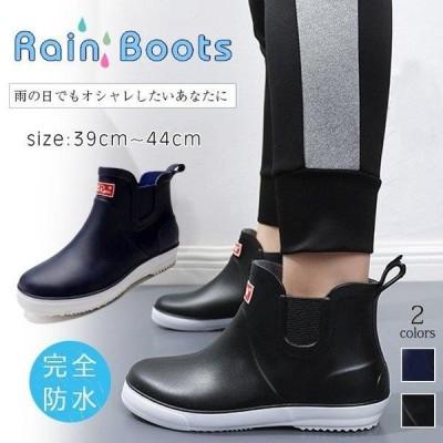 レインシューズ レインブーツ メンズ 歩きやすい 防水 靴 紳士用 男性 ビジネスシューズ 梅雨対策