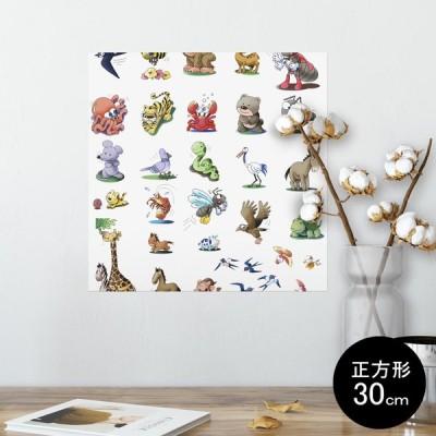 ポスター ウォールステッカー シール式 30×30cm Ssize 壁 インテリア おしゃれ 剥がせる wall sticker poster 動物 イラスト 006678