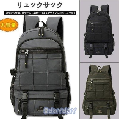 リュックサック デイバッグ ビジネスバッグ バックパック バッグ 大容量 軽量 防水 レディース メンズ アウトドア 高校生 カジュアル 登山 通学 通勤 旅行バッグ