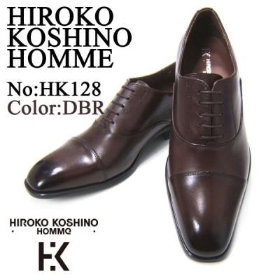 HIROKO KOSHINO/ヒロコ コシノ ビジネス HK128-DBR 紳士靴 ダークブラウン ストレートチップ 内羽根 ロングノーズ3Eワイズ ビジネス 送料無料