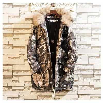 メンズ 中綿 ダウンアウター 無地 秋 冬 中綿ジャケットライトダウン アウトドア 暖かい 防寒 軽量