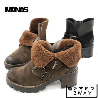 MANAS マナス 靴 ショート ブーツ レディース イタリア ボア 3way ベルト スエード レザー 黒 ダークブラウン 10144