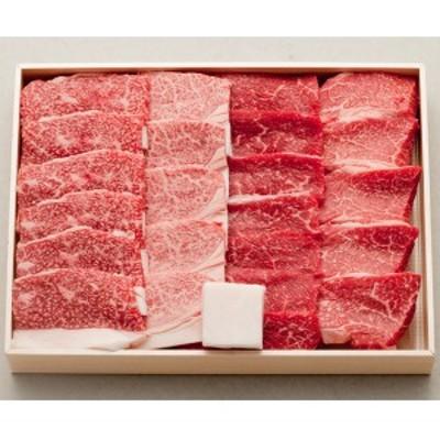 送料無料 松阪牛もも・うで焼肉用400g 人気国産高級和牛肉 のしOK 贈り物ギフト ギフト