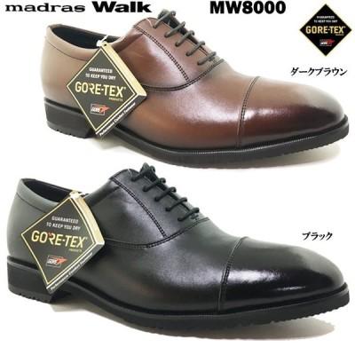 madras Walk MW8000 マドラスウォーク メンズ ビジネスシューズ