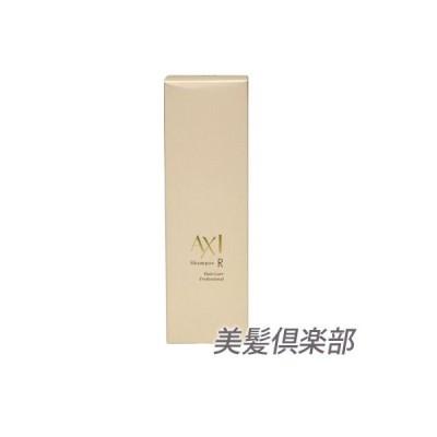 クオレ AXI シャンプーR 200g サロン専売品 美容室 専売品 クオレ化粧品 AXI