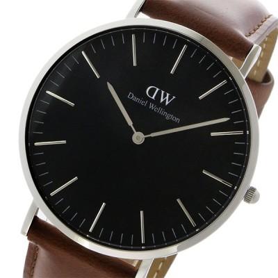 ダニエルウェリントン クラシック セントモーズ/シルバー 40mm メンズ 腕時計 DW00100130 ブラック