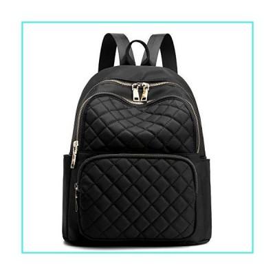 【新品】Backpack for Women, Nylon Travel Backpack Purse Black Small School Bag for Girls (Black Quilted)(並行輸入品)