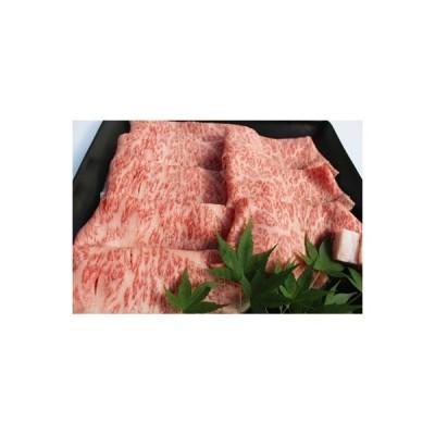 粕屋町 ふるさと納税 博多和牛特選スライスすき焼き用 450g A4等級以上(粕屋町)
