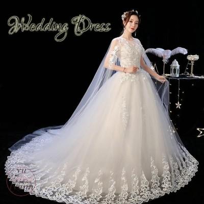 パーティードレス レディース ドレス ウエディングドレス 刺繍 結婚式 披露宴 二次会 プリンセスライン 大きいサイズ Aライン 花嫁ドレス 華やか 編み上げタイプ