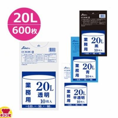 セイケツネットワーク 業務用M 20~25L 0.03厚 10枚×60冊(送料無料、代引不可)