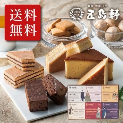 ケーキ スイーツ 五島軒 ブーケ 6箱 送料無料「産地直送」北海道 名店「FUJI」寒中見舞い