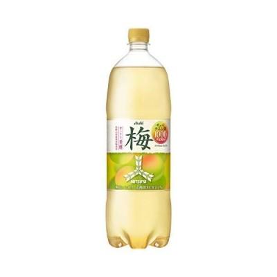 アサヒ飲料 三ツ矢 梅 1.5L ×8本