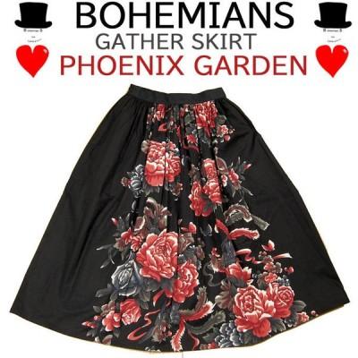 Bohemians (ボヘミアンズ) ギャザースカート PHOENIX GARDEN(フェニックスガーデン) コットン100% 日本製 フェニックスと花柄デザインです 送料無料