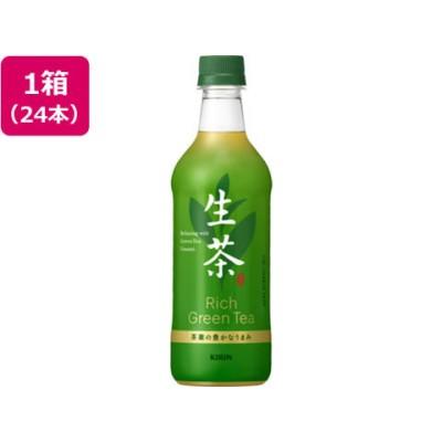 キリンビバレッジ/生茶 525ml×24本