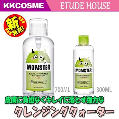 [ETUDE HOUSE(エチュードハウス)] 皮膚に負担なくキレイに落とす強力なETUDE HOUSE MICELLA CLEANSING WATER ミセラー クレンジングウォーター