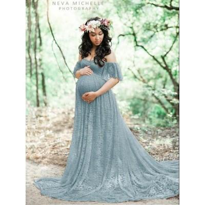 マタニティドレス マタニティフォト ウェディング 妊婦服 妊婦 写真 くすみカラー レース ロングドレス オフショルダー 半袖