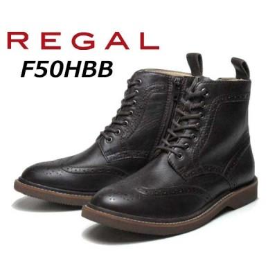 リーガル REGAL レディース ウィングチップブーツ F50H BB ヒール:22mm