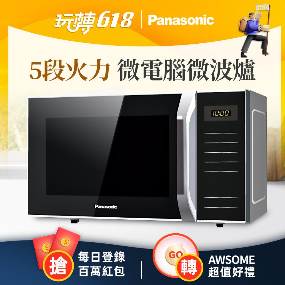 國際牌Panasonic 25L 微電腦微波爐(NN-ST34H)