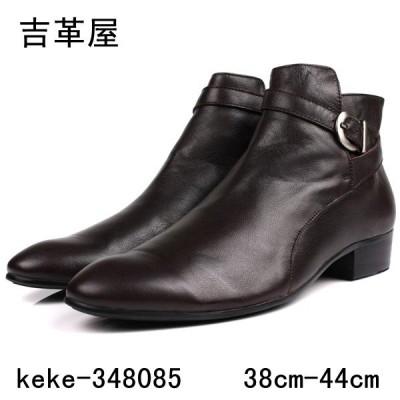 本革 ブーツ カジュアルツーツ ビジネスブーツ ロングブーツ keke-348085 男性 シューズ メンズ