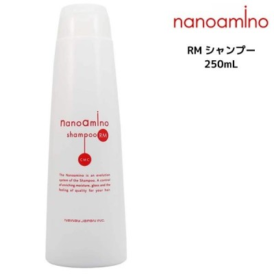 ナノアミノ シャンプーRM 250ml ボトル ニューウェイジャパン