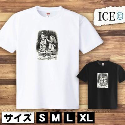 Tシャツ の国の メンズ レディース かわいい 綿100% アリス ルイス キャロル 鏡の国の アンティーク レトロ 大きいサイズ 半袖 xl おもしろ 黒 白 青 ベージュ